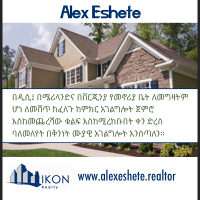 Alex Eshete Real Estate Sales Agent
