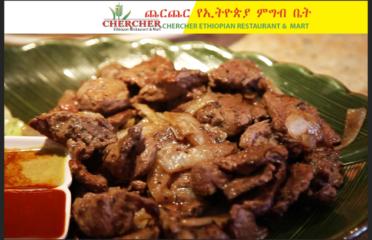 Chercher Ethiopian Cusine