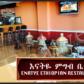 Enatye Restaurant