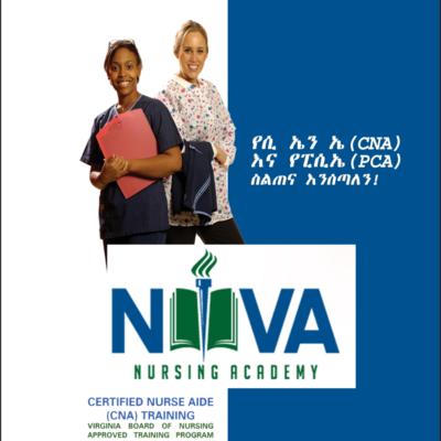 Nova Nursing Academy