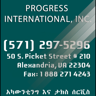 Progress International Inc