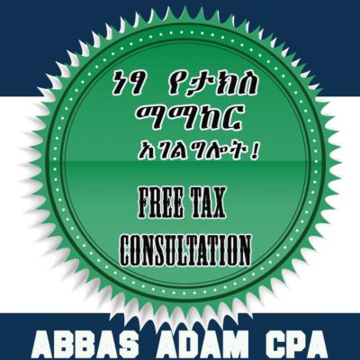 Abbas Adam CPA