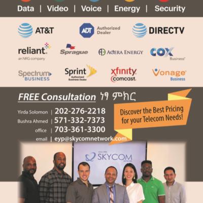 Skycom Network