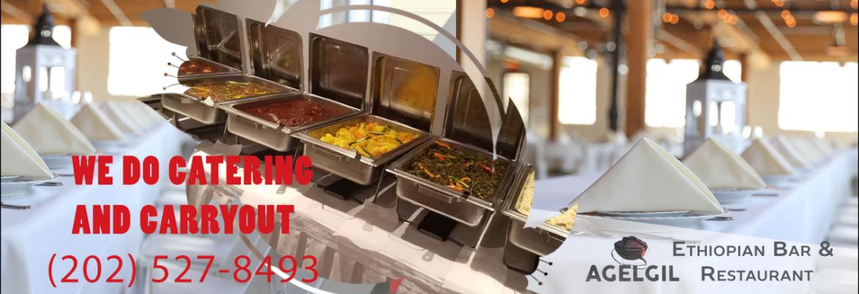 Agelgil Ethiopian Bar & Restaurant