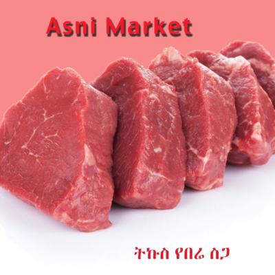 Asni Supermarket & Hot Coffee