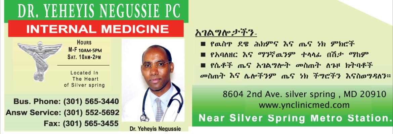 Dr. Yeheyis Negussie