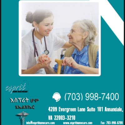 Esprit Home Healthcare