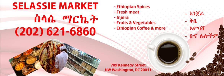 Selassie Ethiopian Market