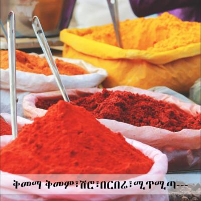 Tenadam International Market