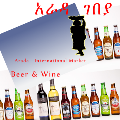 Arada International Market
