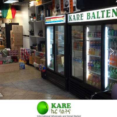 Kare Baltena International