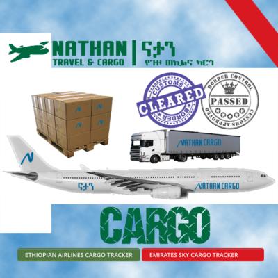 Nathan Travel & Cargo