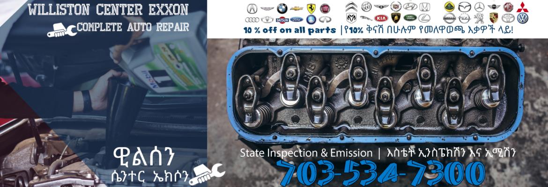 Williston Center Exxon Complete Auto Repair