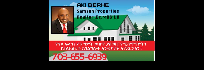 AKI BERHE Realtor | Samson Properties