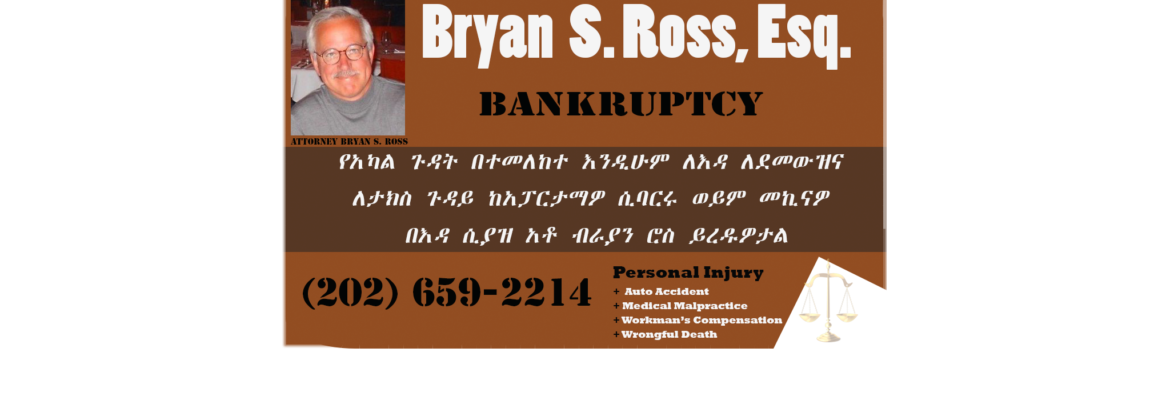 Bryan S. Ross, Attorney at Law