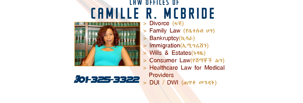 Law Offices of Camille R. McBride