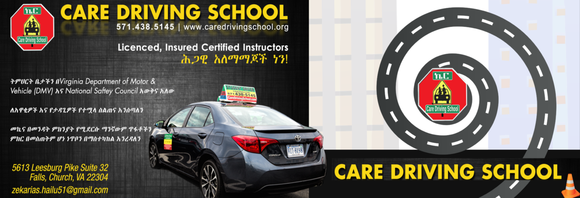 Care Driving School – Driver's Training – Driver Improvement Clinic