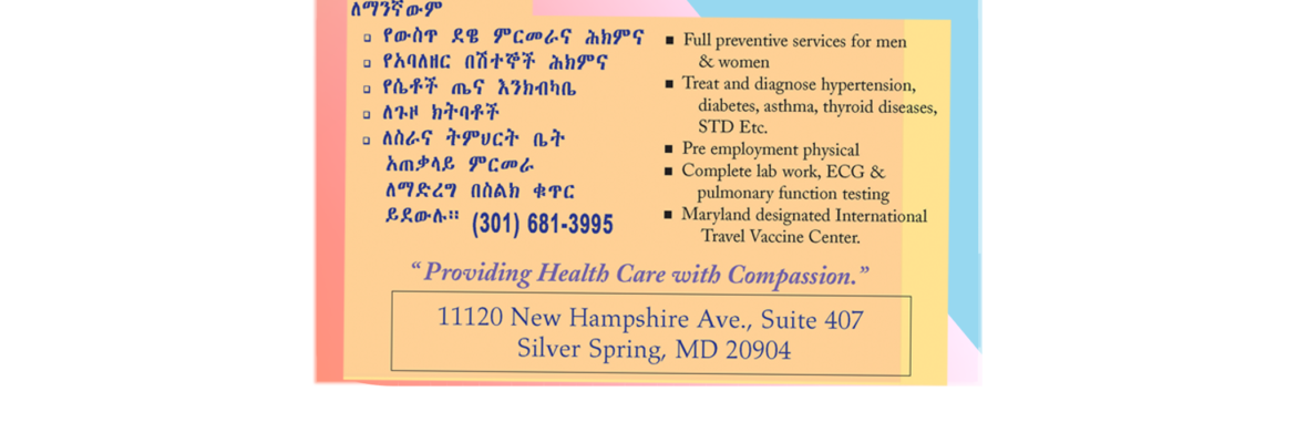Dr. Yared T Tadesse MD