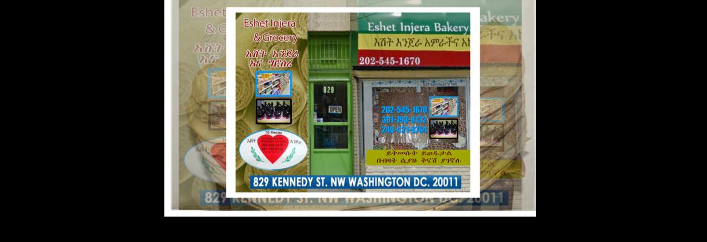 Eshet  Injera  Bakery