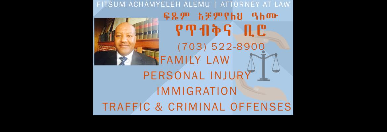 Fitsum Achamyeleh Alemu, Attorney