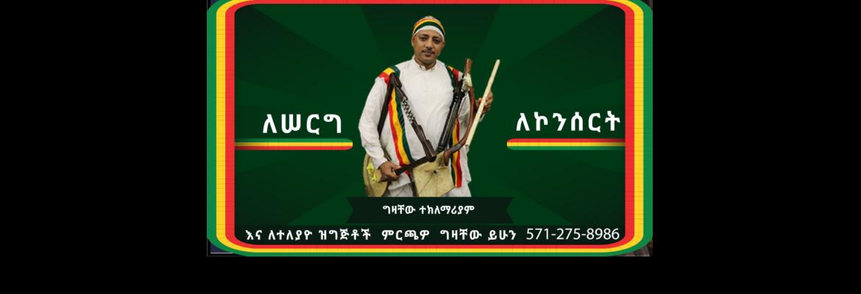 Gizachew Teklemariam