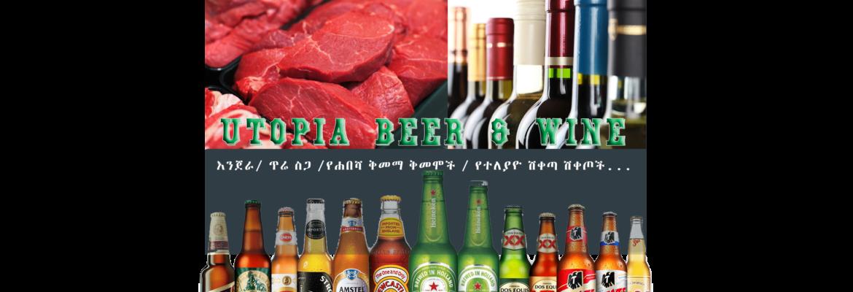 Utopia Beer & Wine