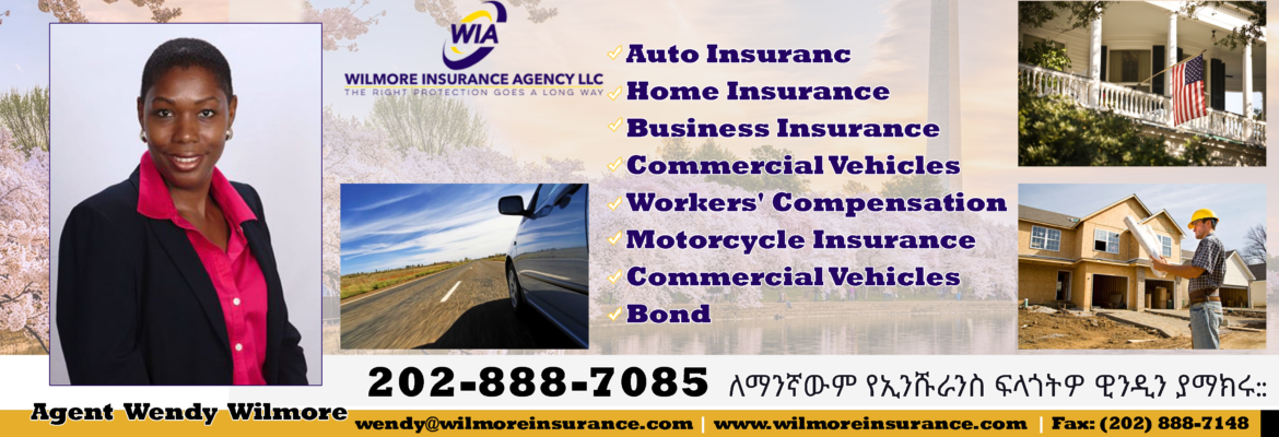 Wilmore Insurance Agency : Wendy Wilmore