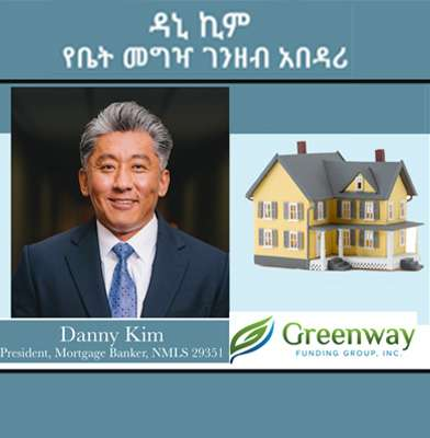 Greenway Mortgage