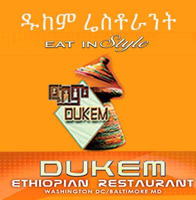 dukem EYP front for web (FILEminimizer)